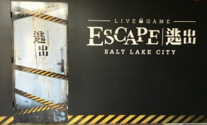 Escape Room Game for Six ($210 Value)